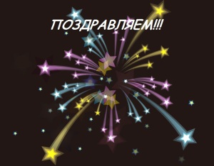 Vector-Fireworks