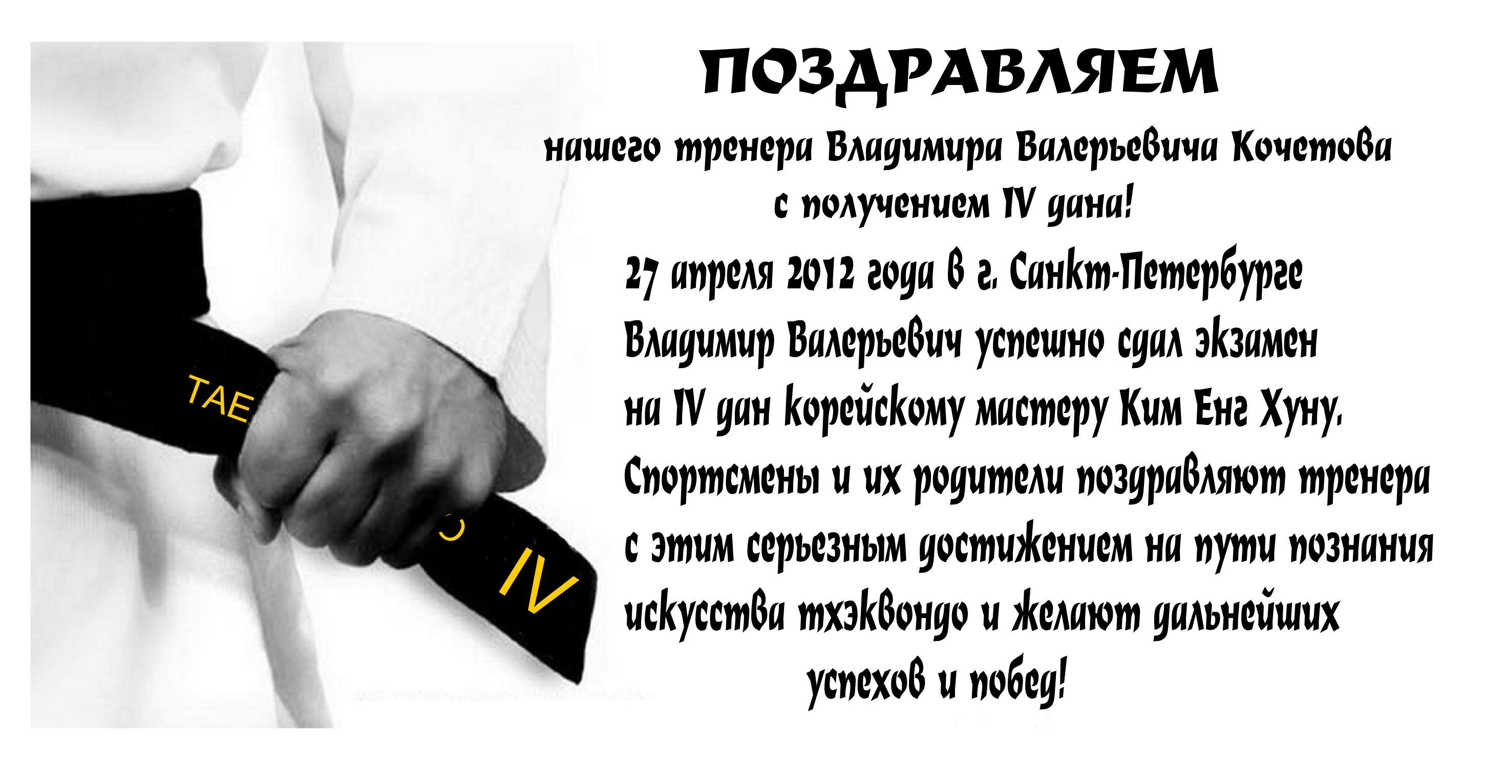МКУ ЗАТО Северск Ресурсный центр 44