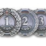 15-novosti-29-12